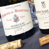 chateauneuf_perrin_300