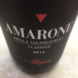 amarone_allegrini_2014_500